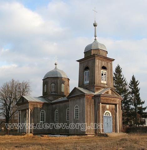 http://www.derev.org.ua/kyivska/pivni-pano1_s.jpg