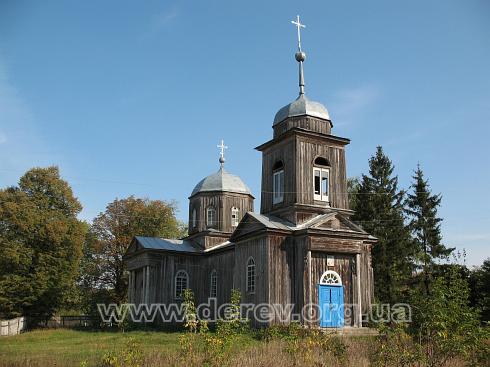 Фото Олени Крушинської, вересень 2010 р.