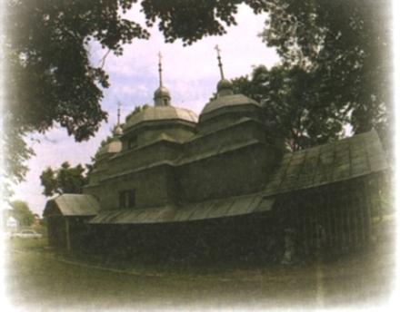 Тернопільська тернопіль джура 2003 с 124