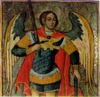 Бродлакович І. Архангел Михаіл. Ікона, 1666 р. Фрагмент.